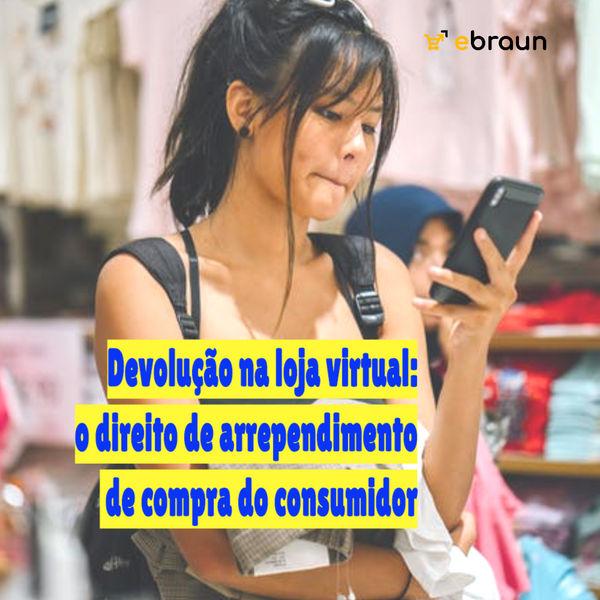 devolução na loja virtual